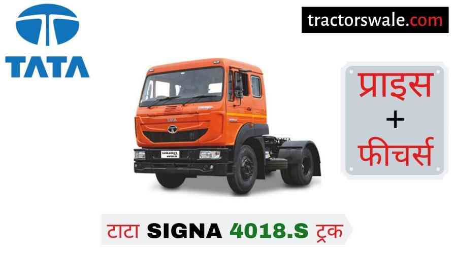 Tata Signa 4018.S Price in India Specification, Offers 2020