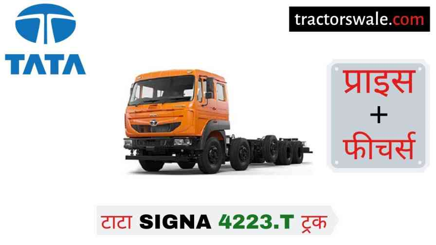 Tata Signa 4223.T Price in India, Specification, Review   2020
