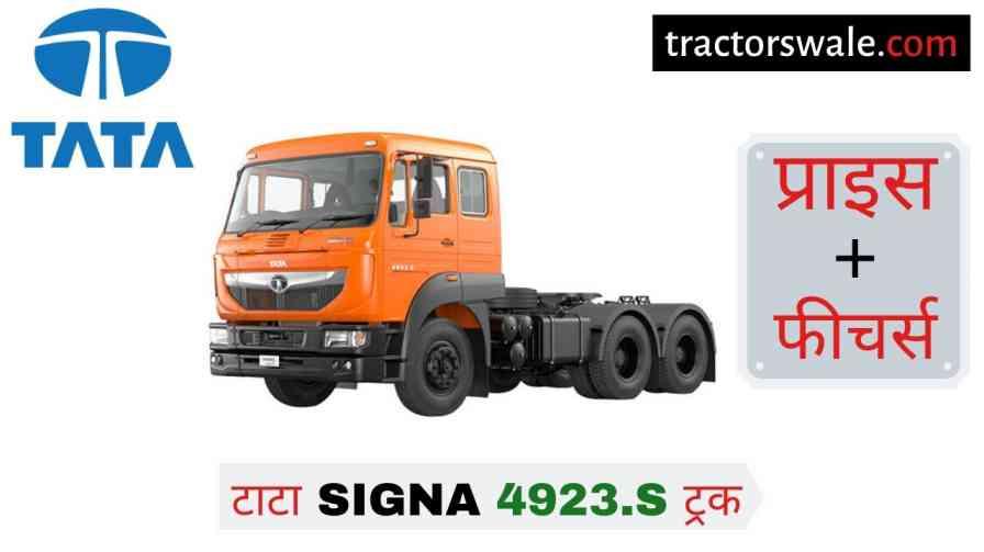 Tata Signa 4923.S Price in India Specification, Mileage