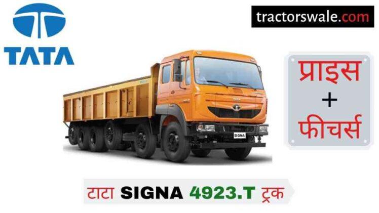 Tata Signa 4923.T Price in India, Specs, Mileage & Offers 2020