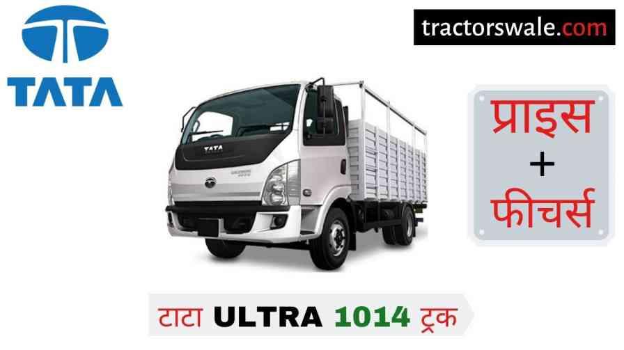 Tata ULTRA 1014