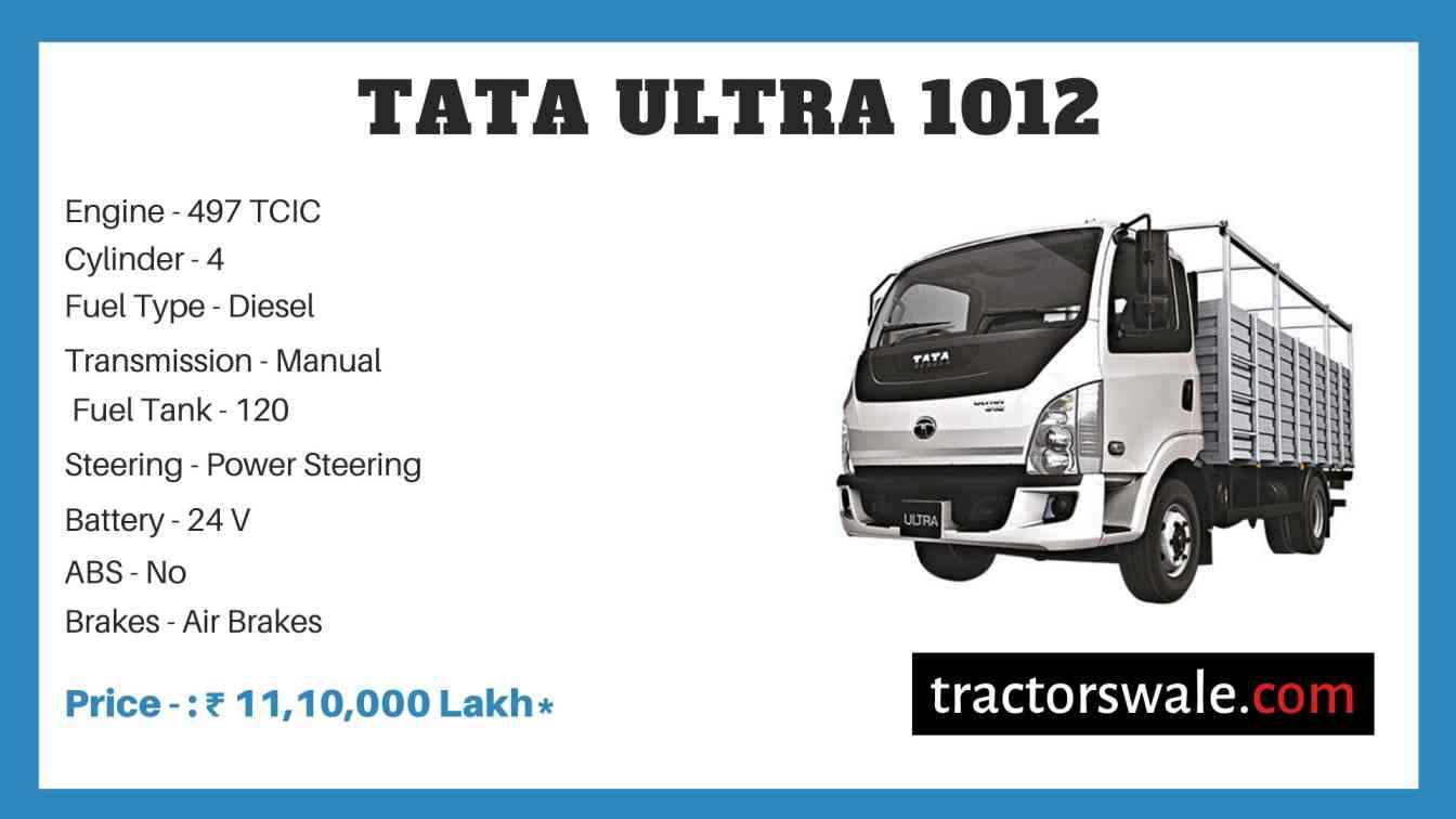 Tata Ultra 1012 Price