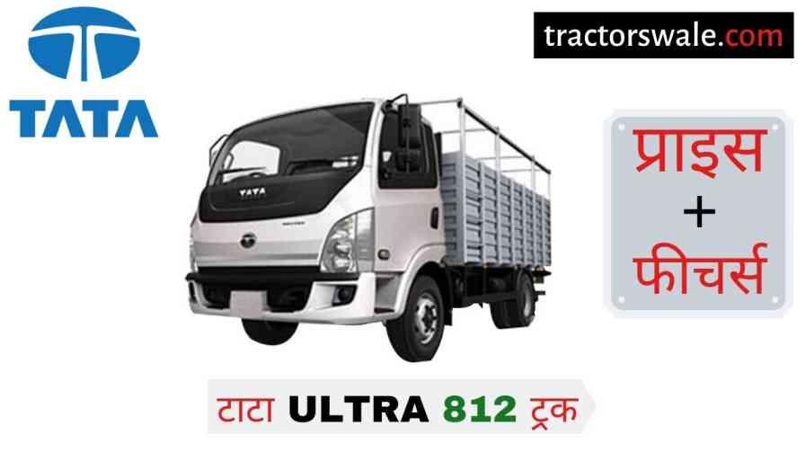Tata Ultra 812