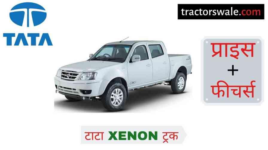Tata Xenon Truck Price in India Specification, Mileage, Overview