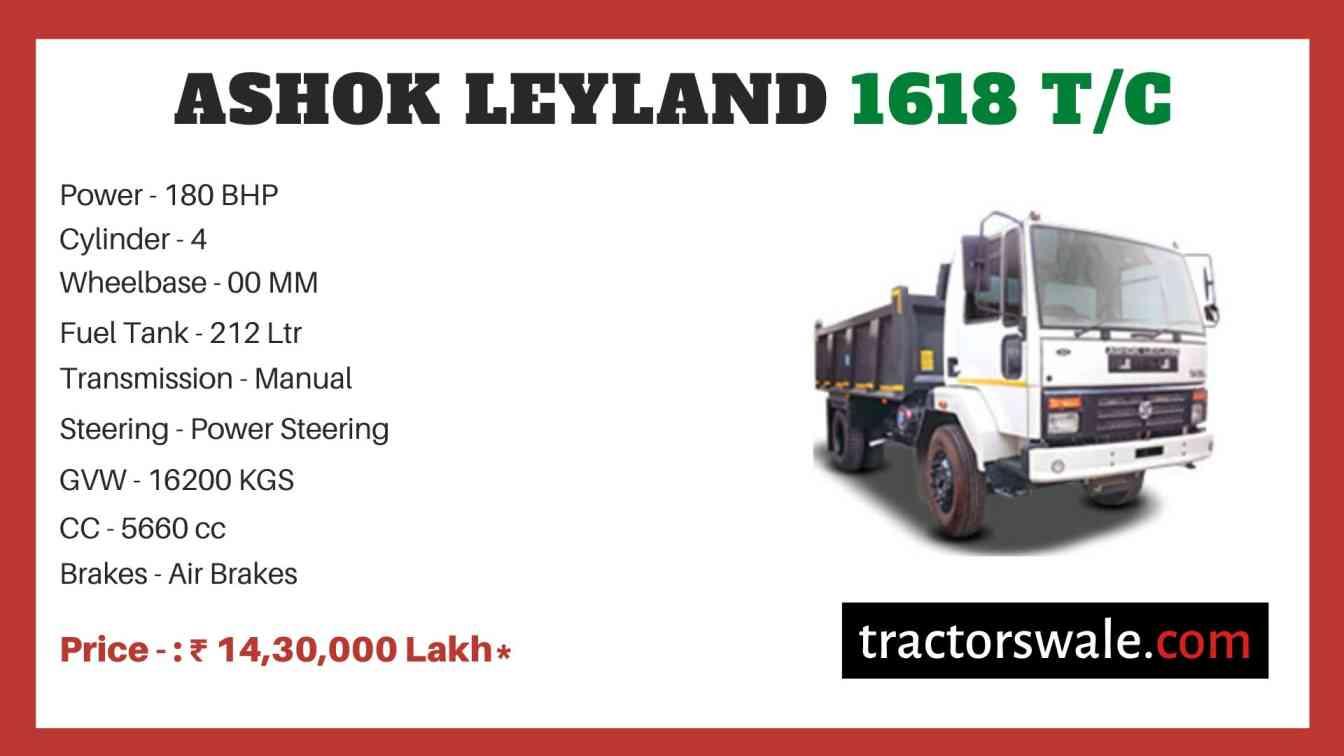 Ashok Leyland 1618 TC price