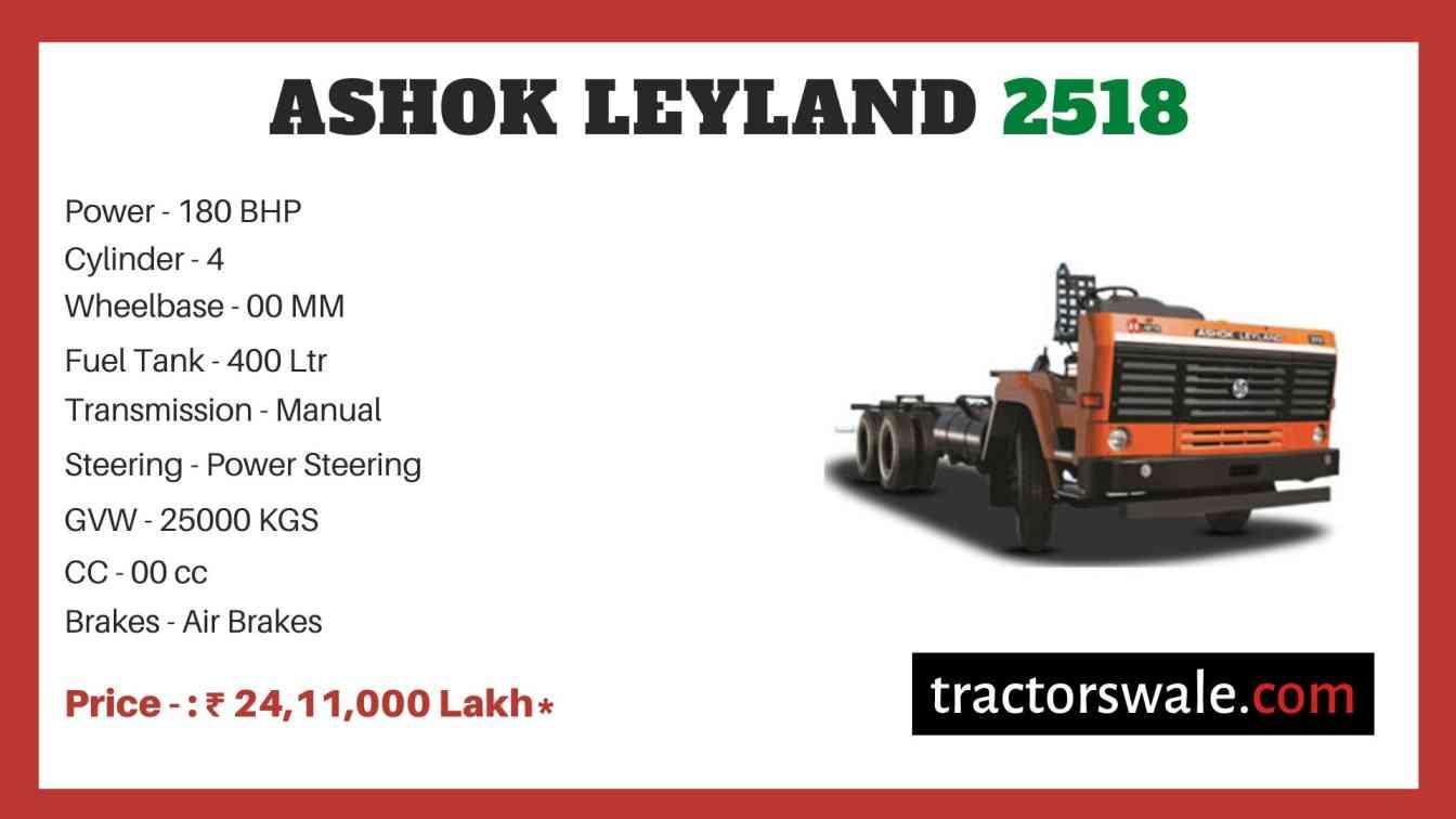 Ashok Leyland 2518 price