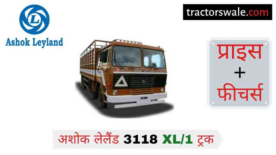 Ashok Leyland 3118 XL1