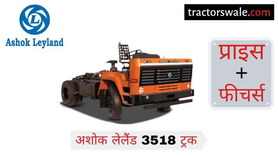 Ashok Leyland 3518 Price in India, Specs, Mileage | 2020