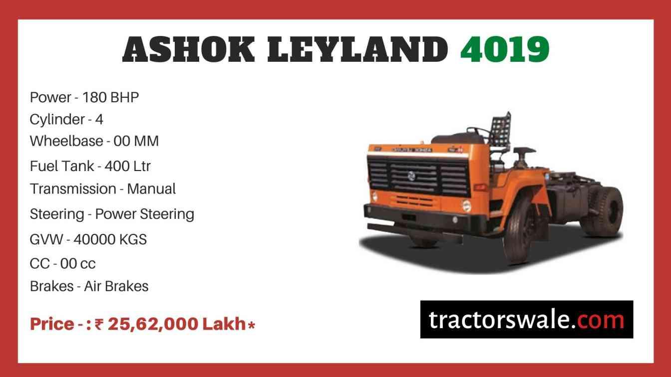 Ashok Leyland 4019 price