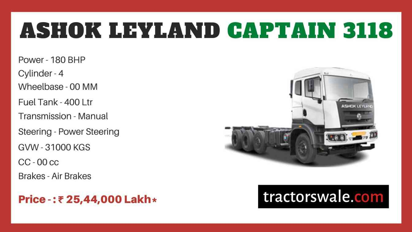Ashok Leyland CAPTAIN 3118 price