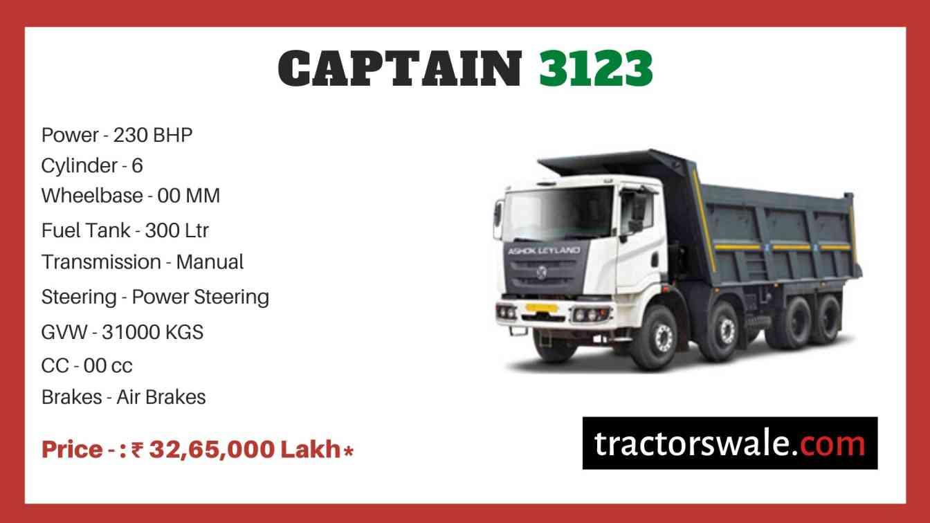 Ashok Leyland CAPTAIN 3123 price