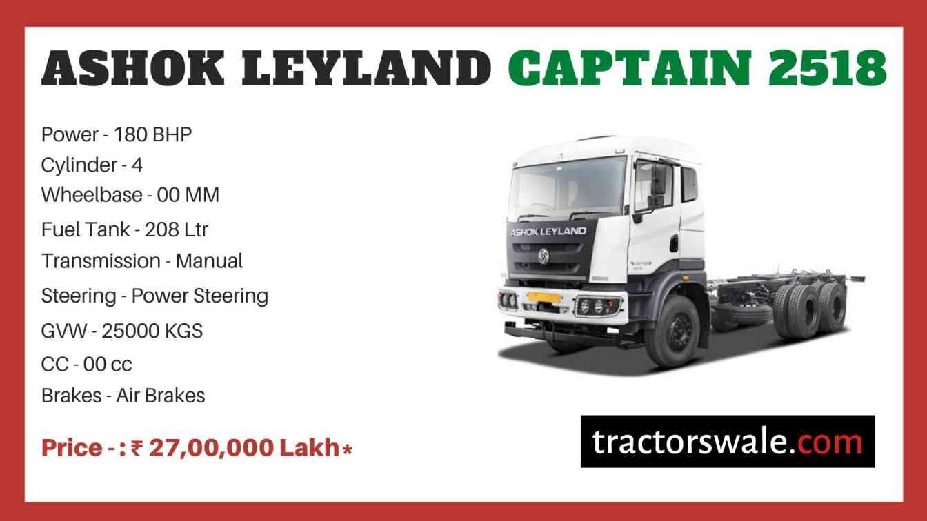Ashok Leyland Captain 2518 price