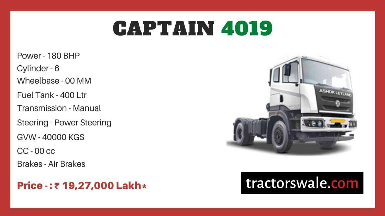 Ashok Leyland Captain 4019 price