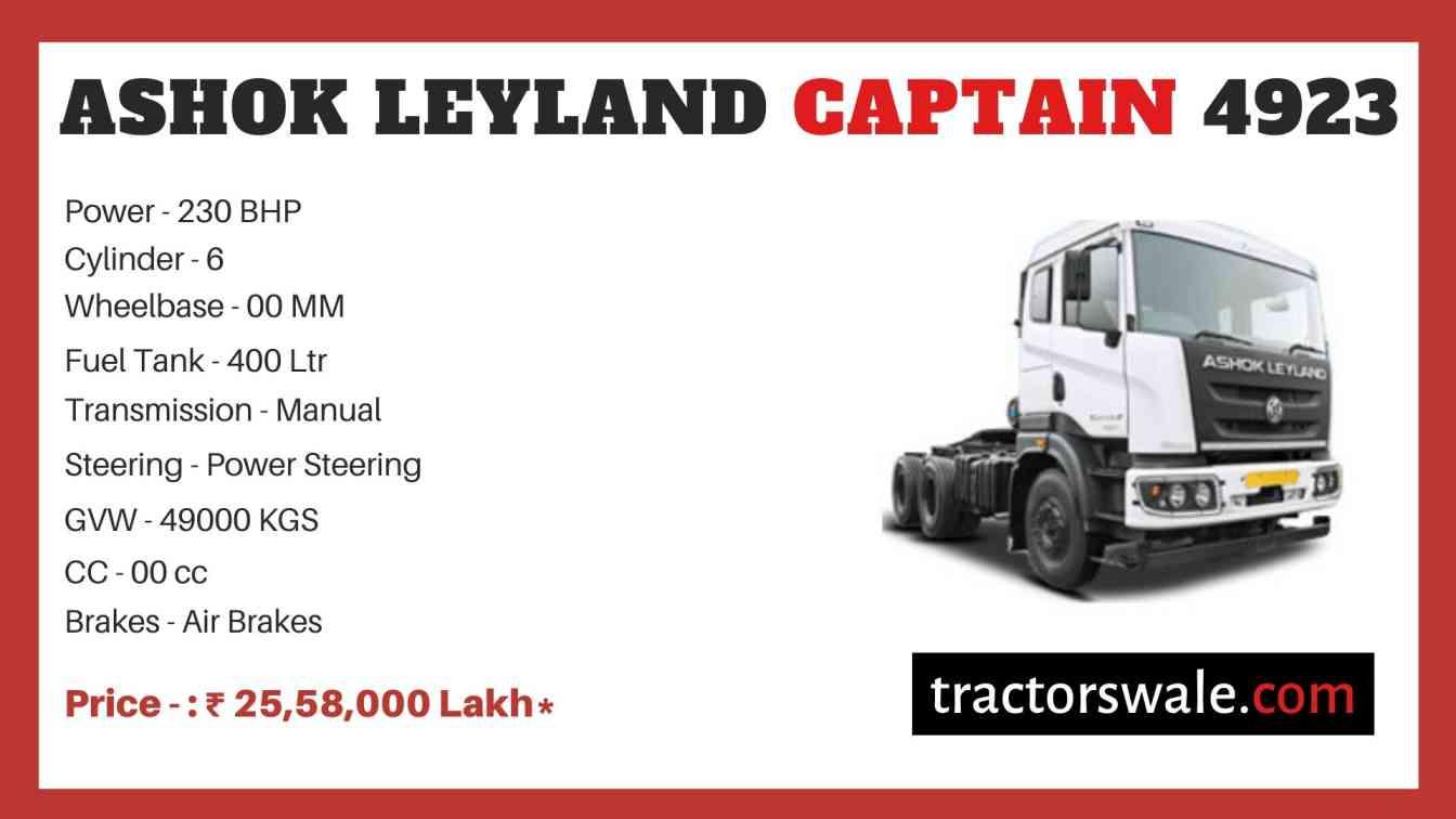 Ashok Leyland Captain 4923 price