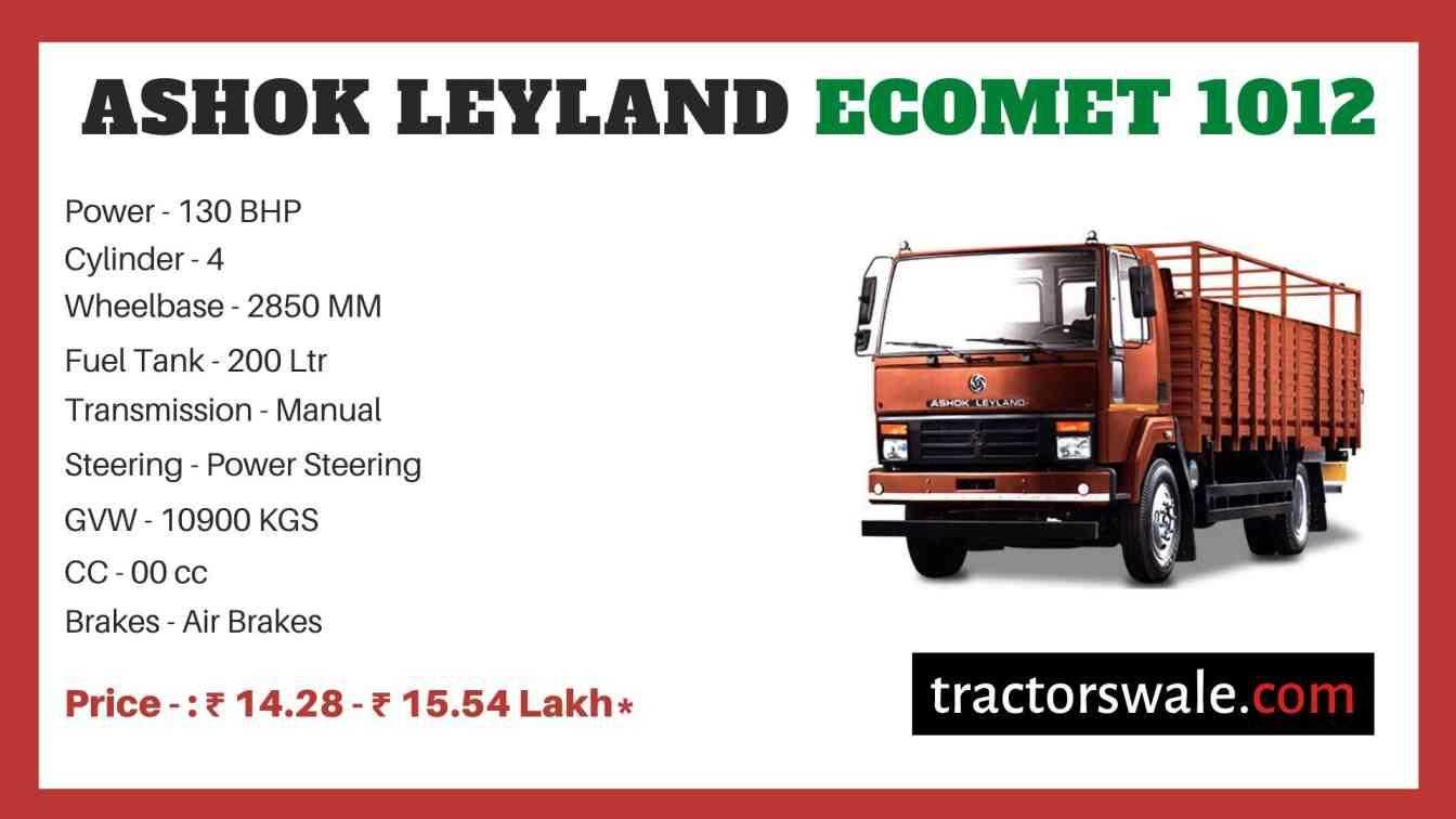 Ashok Leyland Ecomet 1012 price
