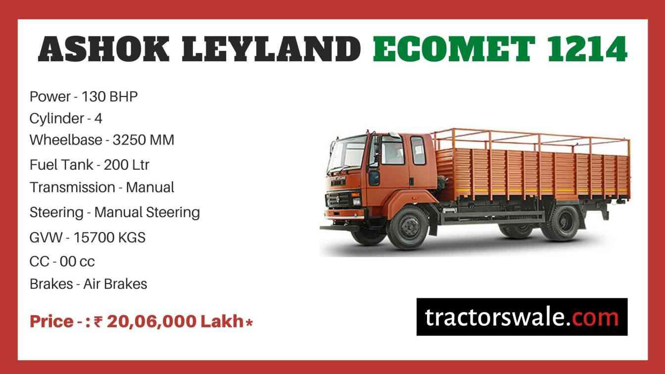 Ashok Leyland Ecomet 1214 price
