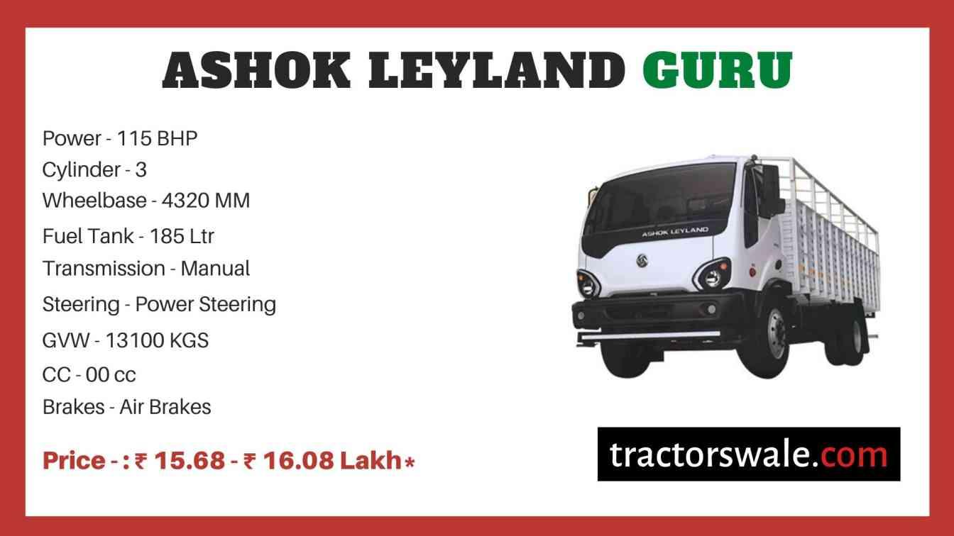Ashok Leyland Guru price