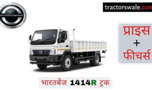 BharatBenz 1414R Price in India, Specs, Mileage 【Offers 2020】