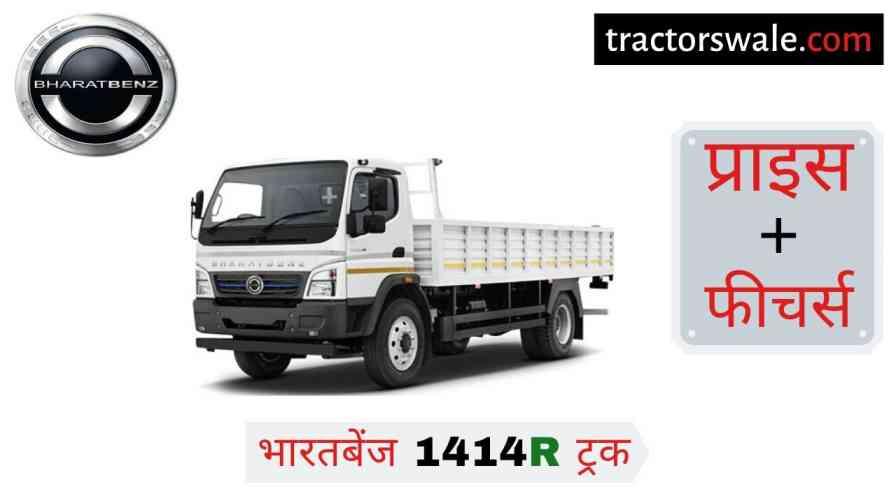 BharatBenz 1414R