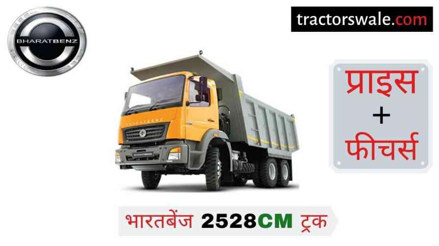 BharatBenz 2528CM