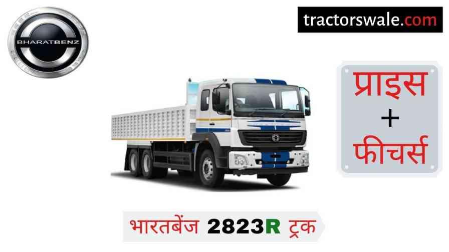 BharatBenz 2823R