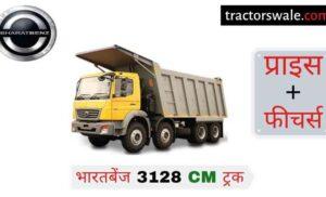 BharatBenz 3128 CM Price in India, Specs, Mileage 【Offers 2020】