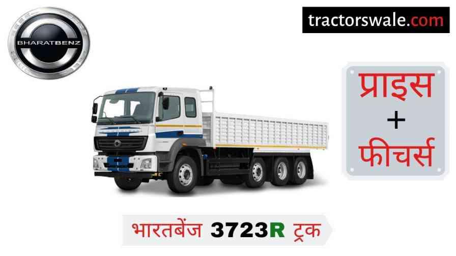BharatBenz 3723R Price in India, Specs, Mileage 【Offers 2020】