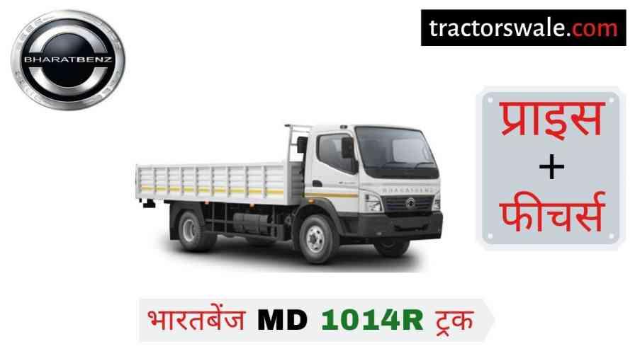 BharatBenz MD 1014R