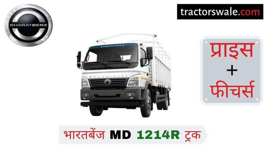 BharatBenz MD 1214R