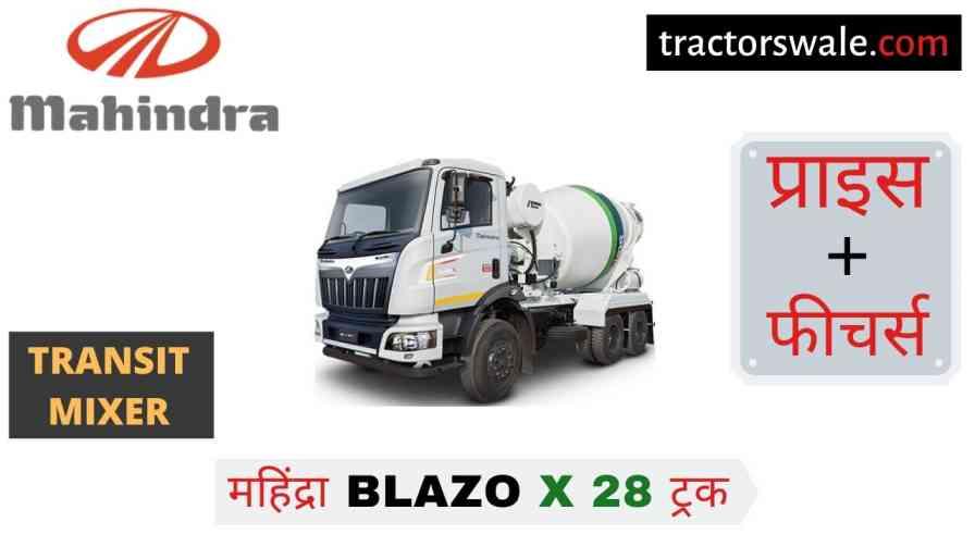 Mahindra BLAZO X 28 TRANSIT MIXER Price, Specs 【Offers 2021】