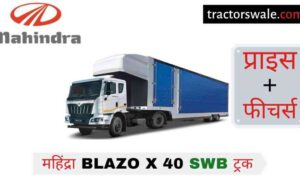Mahindra BLAZO X 40 SWB Price in India, Specs 【Offers 2020】
