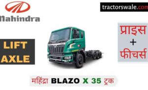 Mahindra Blazo X 35 LIFT AXLE Price, Specification 【Offers 2020】