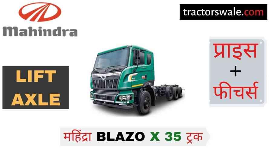 Mahindra Blazo X 35 LIFT AXLE Price, Specification 【Offers 2021】