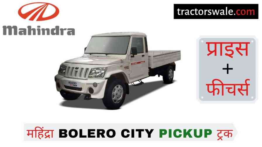 Mahindra Bolero City Pickup
