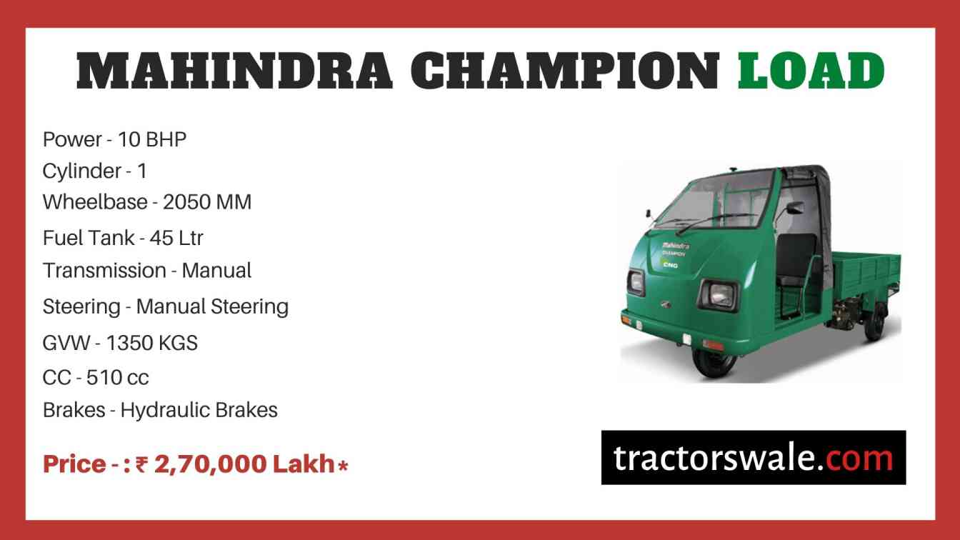 Mahindra Champion Load Price