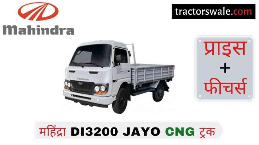 Mahindra DI3200 JAYO CNG