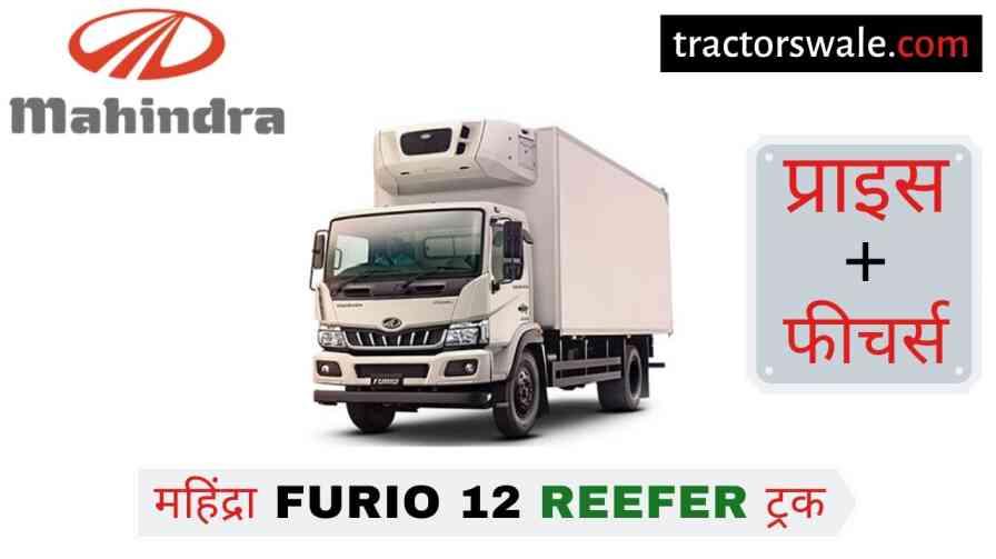 Mahindra Furio 12 Reefer