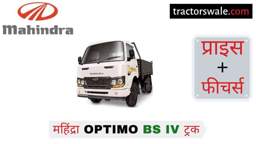 Mahindra OPTIMO BS IV