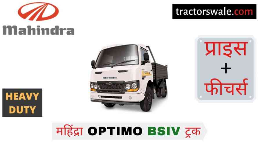 Mahindra OPTIMO BSIV HEAVY DUTY