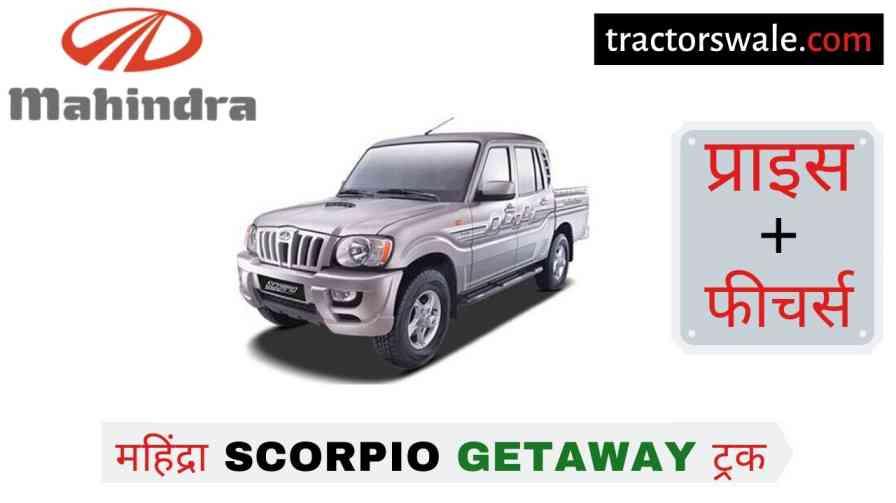 Mahindra Scorpio Getaway Price in India, Specs, Mileage 【Offers 2020】