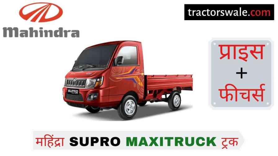 Mahindra Supro Maxitruck