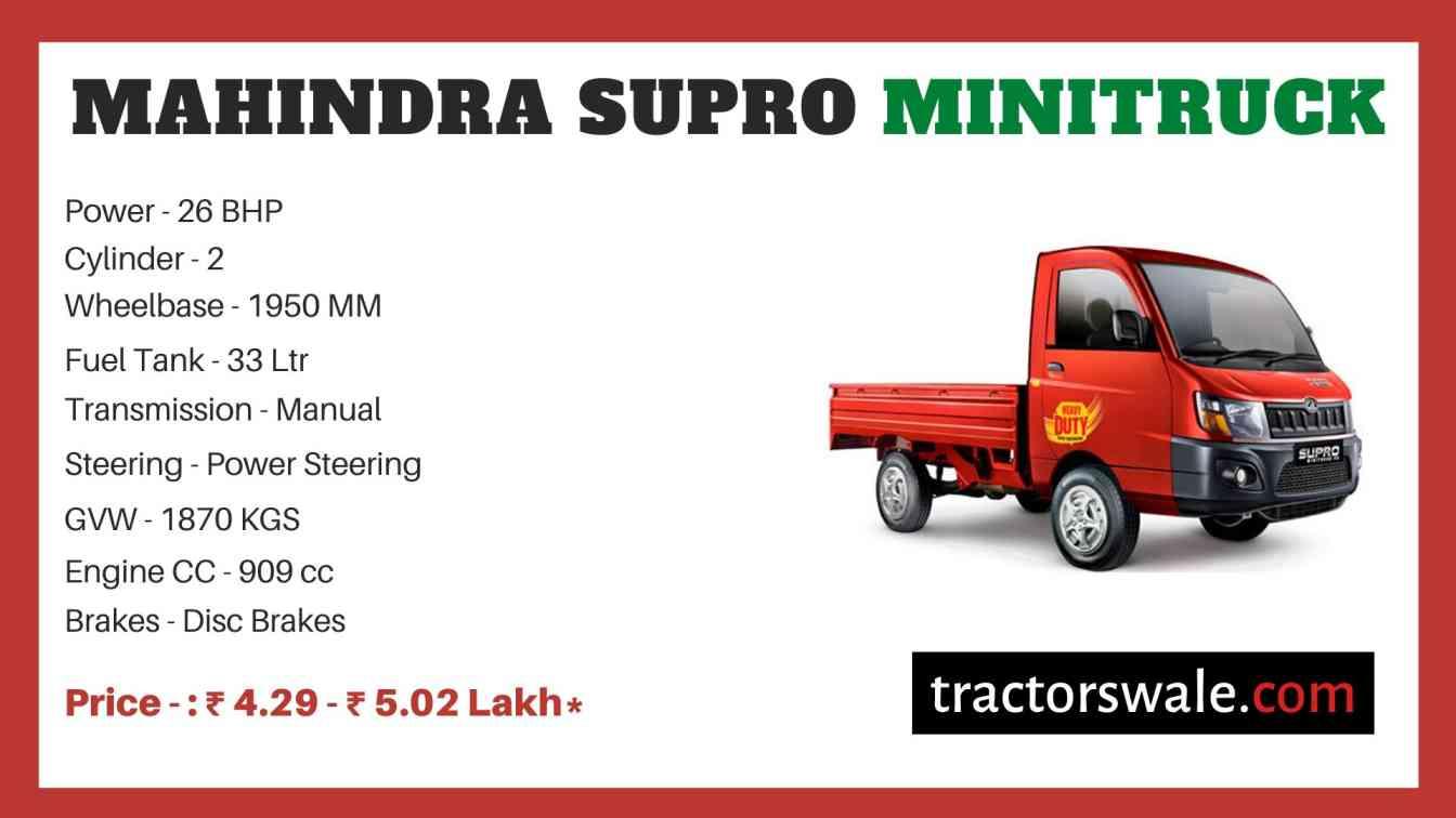 Mahindra Supro Minitruck Price