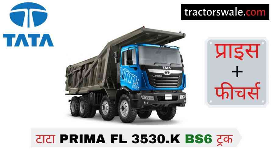 Tata Prima FL 3530.K BS6 Price in India, Specs 【Offers 2020】