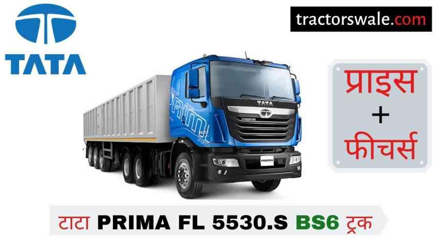 Tata Prima FL 5530.S BS6 Price in India, Specs 【Offers 2020】