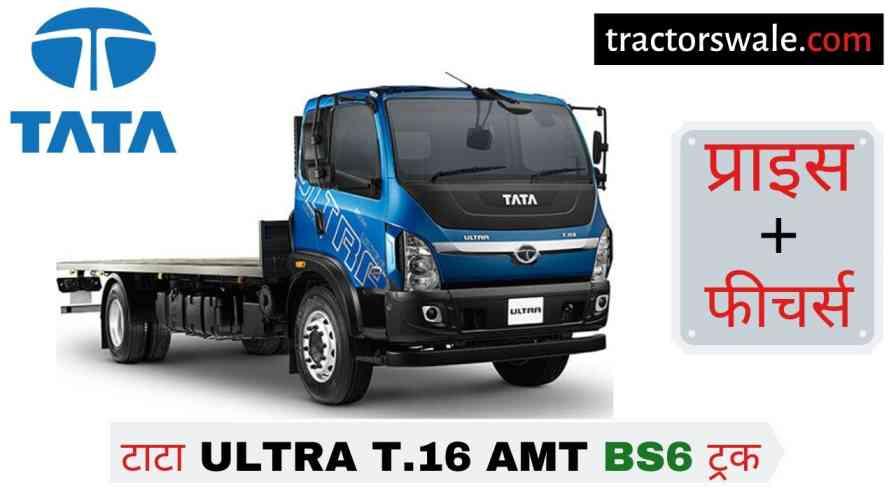 Tata Ultra T.16 AMT BS6