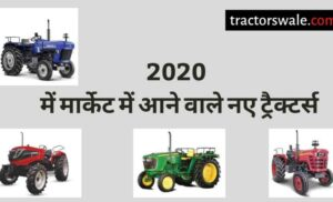 Top 10 Upcoming Tractors in India Kubota, John Deere Tractor
