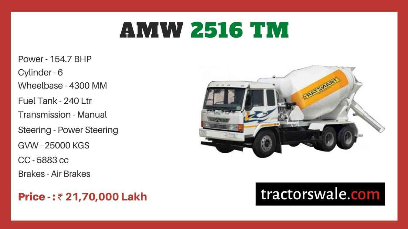 AMW 2516 TM price