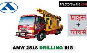 AMW 2518 Drilling Rig Price in India, Specs, Mileage | 2020
