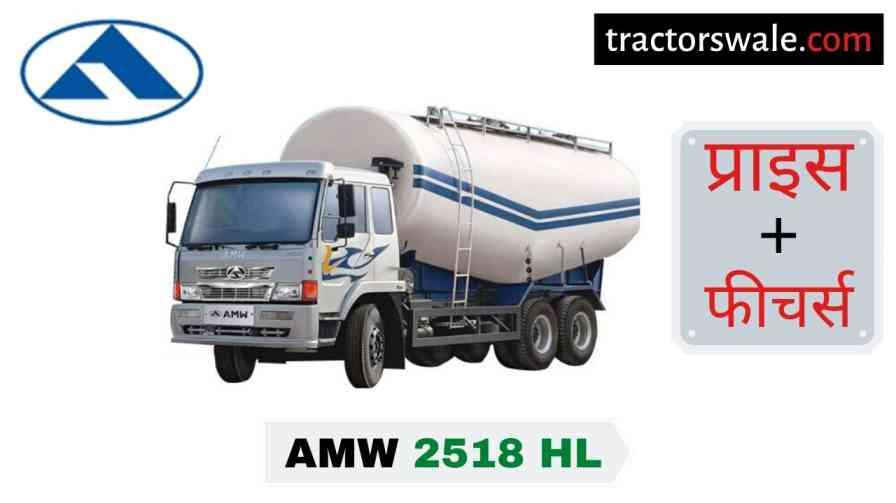 AMW 2518 HL