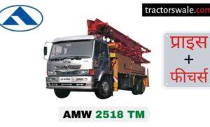 AMW 2518 TM Price in India, Specification, Mileage | 2020